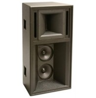 Акустическая система SLS Audio 2806H-BK