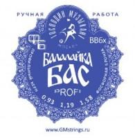 Струны для балалайки бас Господин музыкант BB-6x ФБ