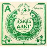 Струны для домры альт Господин музыкант DA-4/80